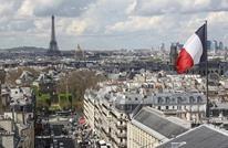 استمرار الاحتجاج ضد قيود كورونا بفرنسا وصدامات مع الشرطة