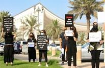 حكم بإعدام كويتي قتل امرأة بعد خطفها