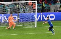 """إيطاليا تقهر إسبانيا بركلات الترجيح وتبلغ نهائي """"يورو 2020"""""""