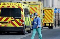 خطر وفاة كورونا أعلى بأربعة أضعاف لدى فقراء بريطانيا