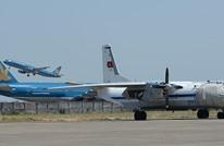 تحطم طائرة روسية تقلّ 28 راكبا.. استبعاد نجاة أي منهم
