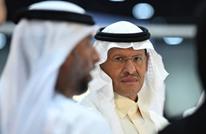 """تحليل: هذا ما يكشفه """"خلاف أوبك"""" بين الإمارات والسعودية"""