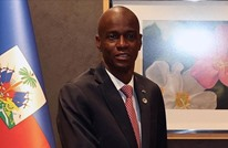 اغتيال رئيس هايتي في منزله وإصابة زوجته وتنديد دولي
