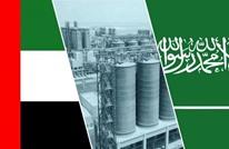 "FT: خلاف الإمارات مع السعودية قد يدفعها لترك ""أوبك"""