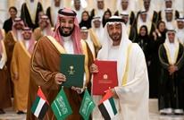 MEE: حين يختلف وليّا العهد في الإمارات والسعودية