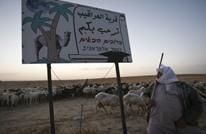 الاحتلال يهدم قرية فلسطينية للمرة 190.. هذه قصتها