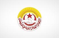 القضاء يأمر بوقف مؤتمر الاتحاد التونسي للشغل بسبب كورونا
