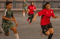مباراة بين الرجال والسيدات تثير ضجة بمصر