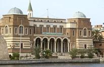 مساع لتوحيد مصرف ليبيا المركزي بدعم أممي