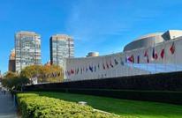 مجلس الأمن يحث جميع الأطراف على الحوار بشأن سد النهضة