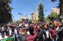 مظاهرة بالخليل لمحاسبة قتلة بنات.. وتهديدات للمحتجين