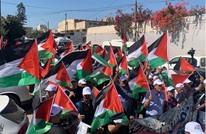 مسيرة أعلام فلسطينية بأم الفحم بالداخل المحتل (شاهد)