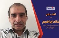 حقوقي لعربي21: مساع لمنع مرشح الإمارات من رئاسة الإنتربول