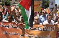 """""""الجامعة"""" تطالب بتفعيل المقاطعة العربية للمنتجات الإسرائيلية"""