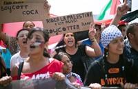 أوروبا تقر وضع ملصقات لتمييز منتجات المستوطنات الإسرائيلية