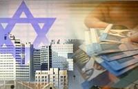 الاقتصاد الإسرائيلي يتراجع نهاية 2014