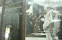 متحف يكشف فظائع الثورة الثقافية الصينية (فيديو)