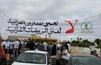 """تجميد نشاط 157 جمعيّة في تونس لدواع """"أمنيّة"""""""