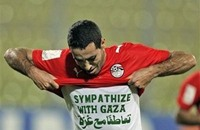 """حملة تضامن مع """"#إرهابي_القلوب"""" بعد استدعائه للتحقيق بمصر"""