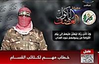 أبو عبيدة: مفاوضات القاهرة بشأن التهدئة ولدت ميتة