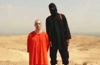 الغارديان: ما هي خيارات أوباما بعد ذبح فولي