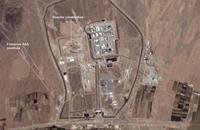 إيران تعلن استئناف تخصيب اليورانيوم في منشأة فوردو