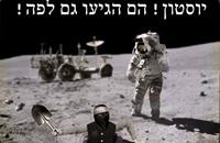 إسرائيليون: أنفاق حماس وصلت القمر