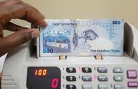 انخفاض معدل التضخم في قطر بنسبة 0.08% في حزيران