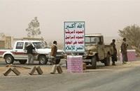 تقرير استراتيجي يمني: 4 سيناريوهات لإسقاط الدولة
