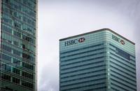 """بنك HSBC: يحظر التبرعات للفلسطينيين عبر """"إنتربال"""""""