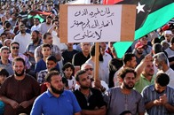 مظاهرات بمدن ليبية تدعو لاحترام الإعلان الدستوري