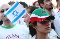 إيران تدعو إسرائيليين وناشطين يهودا لزيارتها