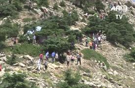 قمة السعادة في جبال جرجرة الجزائرية