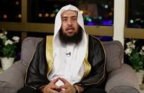 داعية سعودي: تنظيم الدولة يطبق بروتوكولات حكماء صهيون