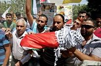 فلسطين تسلم الجنائية الدولية ملف  حرق الرضيع دوابشة