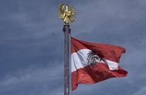 النمسا تستهدف الأتراك بعد قرار إغلاق مساجد.. هذا ما فعلته