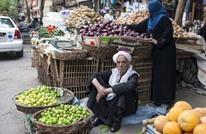 الغلاء يضرب جهود المصريين في زيادة معدل الادخار