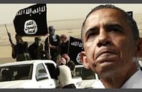 أوباما يستعين بشركات تكنولوجيا لمواجهة المتشددين