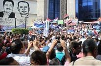 """""""الثوري المصري"""" يدعو العمال للمشاركة في العصيان المدني"""