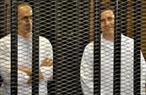 محكمة مصرية تقرر استمرار حبس علاء وجمال مبارك