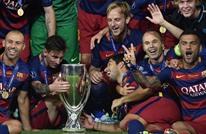 برشلونة يحرز لقبه الخامس في كأس السوبر الأوروبية
