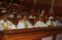 مجلس الشيوخ الموريتاني يحدث المفاجأة ويسقط تعديل الدستور