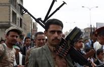 """هل اختطف """"الحوثيون"""" 40 عاملا في صندوق للتنمية؟"""