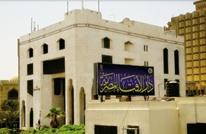 انعقاد مؤتمر الإفتاء العالمي في مصر برعاية السيسي