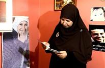 """سؤال صادم في مقابلة """"عربي21"""" مع زوجة البلتاجي.. بماذا أجابت؟"""