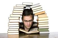 دراسة: مطالعة الكتب الجيدة تجعل الإنسان لطيفا ومهذبا