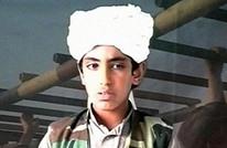 """البيريوديكو: حمزة بن لادن التهديد الجديد ضمن """"القاعدة"""""""