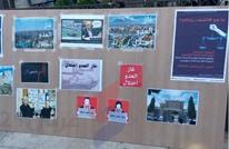 محاكمة شعبية للحكومة الأردنية بالهواء الطلق الشهر المقبل