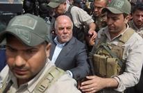 إحالة وزراء سابقين ومسؤولين عراقيين للتحقيق بتهمة الفساد