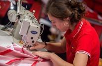 6 دول بالعالم تمنح النساء والرجال حقوق عمل قانونية ومتساوية